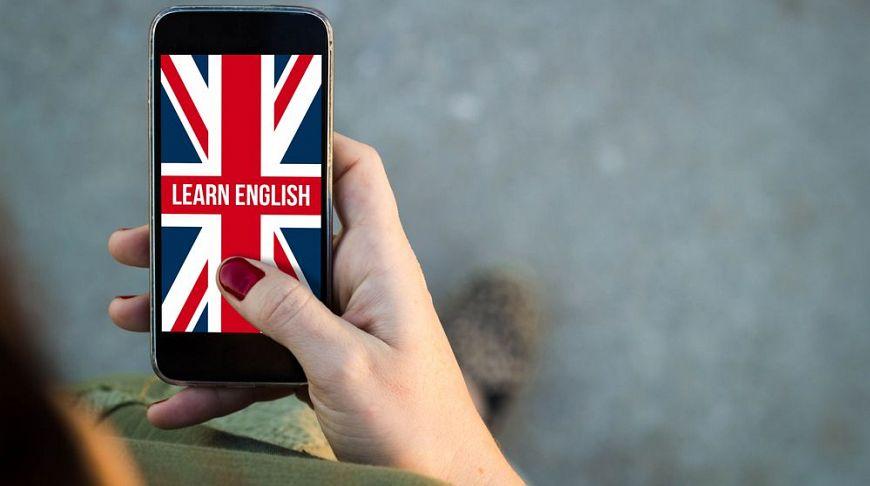 учить английский в Минске