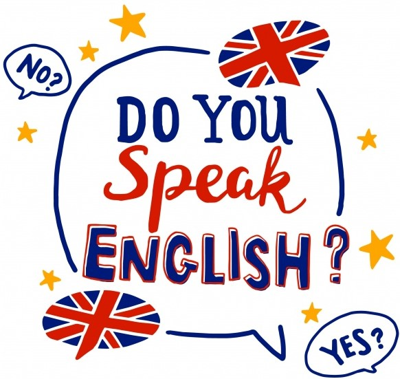 школа английского