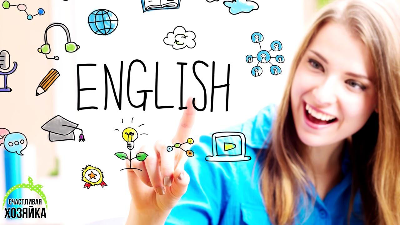 english-min (1)