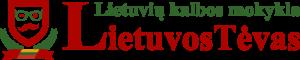 Курсы литовского языка в Минске